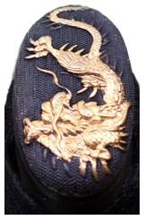 Канагу Дракон